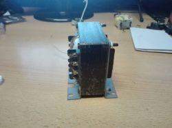 Jaki jest maksymalny prąd tego transformatora?