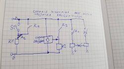Schemat elektryczny pracy ciągłej siłownika