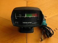 Auto Monitor Wskaźnik obrotów silnika, ekonomicznej jazdy - gdzie można kupić?