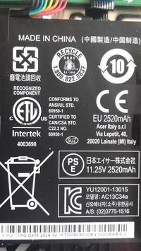 ES1-111m - Jeden model - różne baterie... wtf?