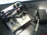 Rozdzielacz audio na TDA7050