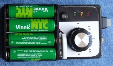 Ładowarka baterii NiMH AVR