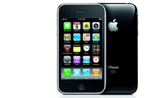 Iphone OS 3.0 złamany, 3GS rozbrojony