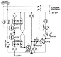 Projekt RE 10/87 - Rozbudowa układu zabezpieczenia głośników