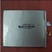 [Kupię] LiMn2O4 - 5099130L - gdzie kupić ?