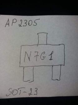 Philips nx4 - Poszukuję tranzystora Ap2305