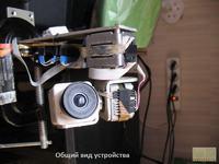 Obrotnica do kamery wideo na ATmega8