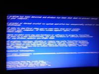 Niebieski ekran! Toshiba Satelite L775