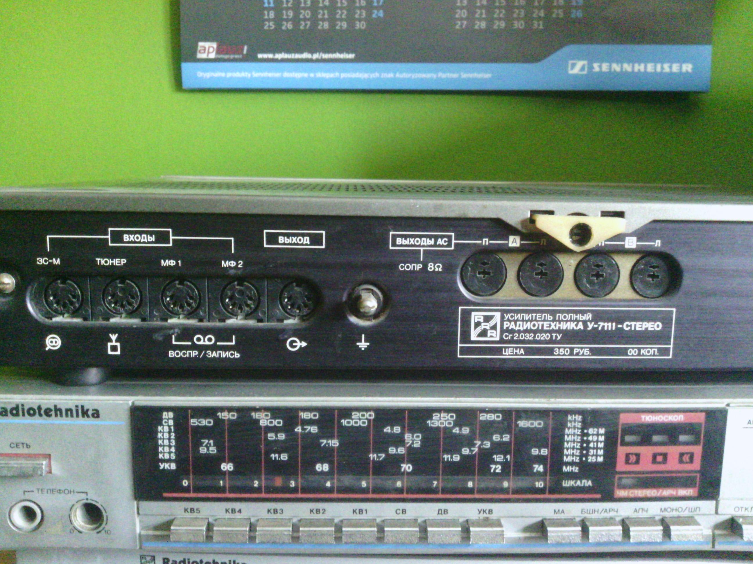 Radiotechnika Wzm. Y7111 + S-30b + PC = jak to po��czy� razem ?