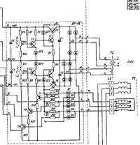 Bester SPE400 brak prądu spawania.