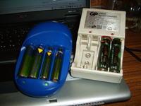 Jakie akumulatorki i gdzie (tanio) kupić?