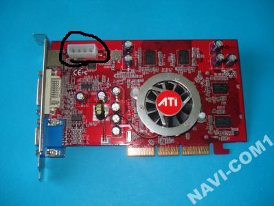 Karta Radeon 9600 PRO nie działa po podłączeniu
