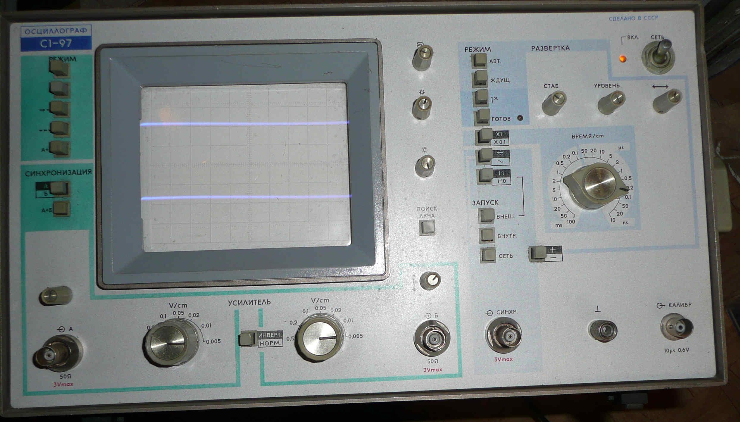 [Sprzedam] Sprzedam rosyjski oscyloskop C1-97.