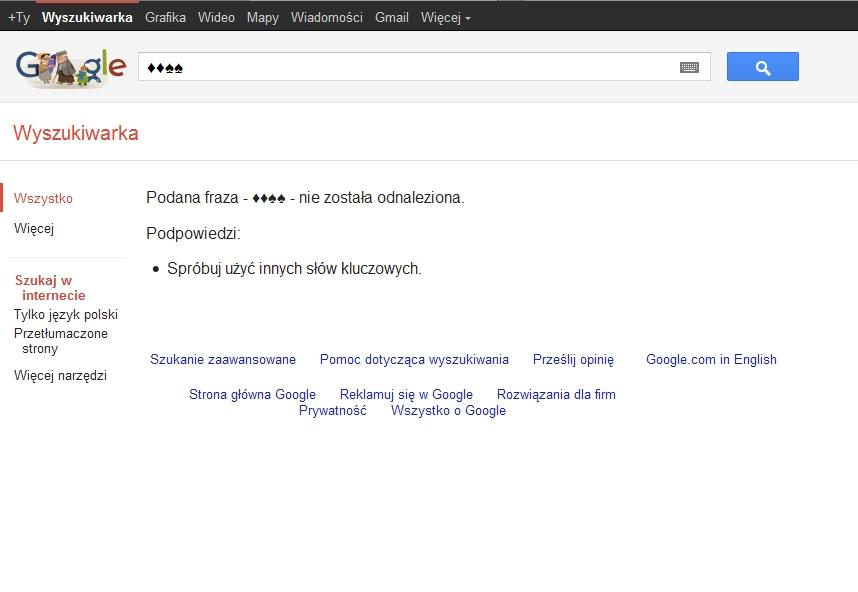 SetPoint 4.6.122 + Firefox, Myszka generuje dziwne znaki graficzne