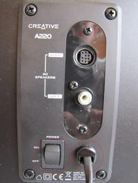 """Creative A220 - """"pierdzenie"""" z subwoofera"""