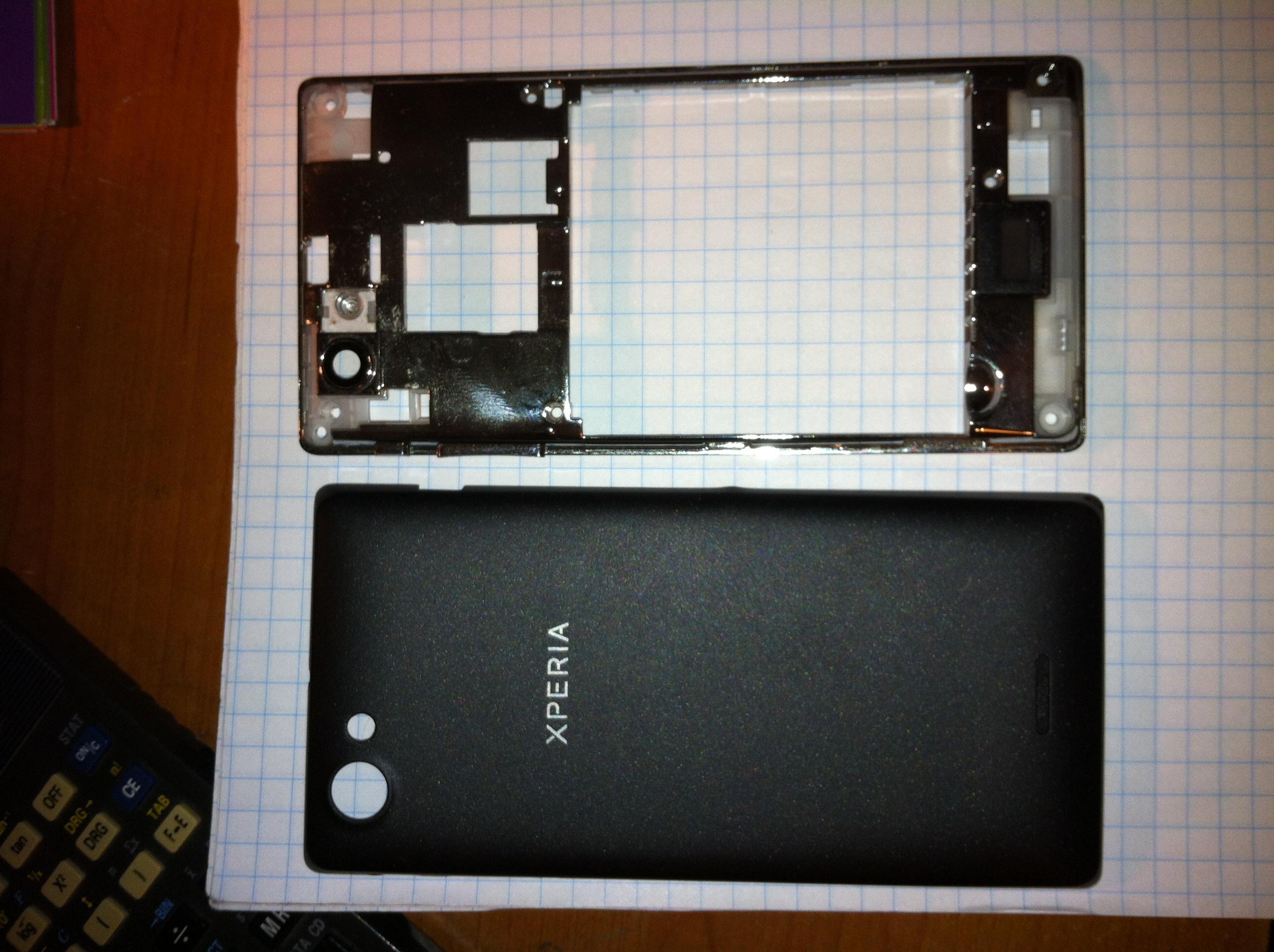 [Sprzedam] Cz�ci do Sony Xperia J