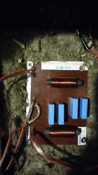Kolumny głośnikowe TONSIL-naprawa