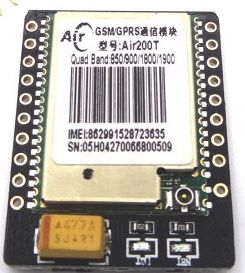 The simplest cheapest cheapest gsm notification of motion detection. PIR + Telep