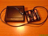Awaryjne zasilanie gpsa. Czy mogę zasilać z baterii połączonych szeregowo?