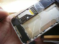 iPhone 4 MC604B/A - iPhone 4 brak sieci - szukam