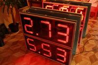 Diodowe wy�wietlacze cen paliw [4x mega16, 2x mega8]