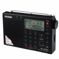 Jakie kupić radio do odbioru fal krótkich?