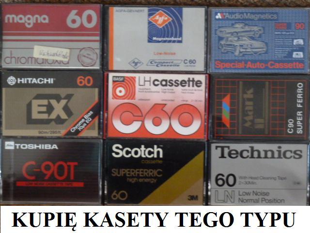 [Kupi�]Stare markowe kasety magnetofonowe audio czyste i nagrane.