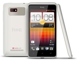"HTC Desire L - �redniop�kowy smartfon z ekranem 4,3"""