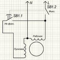 Zasada podłączania silnika indukcyjnego 1 fazowego.