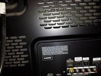TV Samsung 51 E6500ES - Gdzie podłączyć słuchawki
