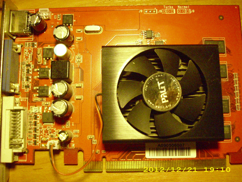 [Sprzedam] Karte graficzn� GeForce 9400GT