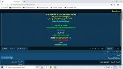 Acer E15 - pozbycie się niechcianej strony w przeglądarce Chrome