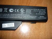 HP 6735s - w jaki sposób regenerować baterię?