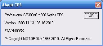 GM-360 Motorola hasło na pliku