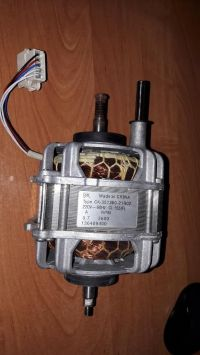 Sterownik silnika indukcyjnego 230V