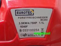 [Sprzedam] Kosa spalinowa EUROTEC 4,7KM Gwarancja 12mies.