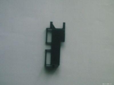 Drukarka HP 3325 dopasowanie cz�ci przy sk�adaniu.