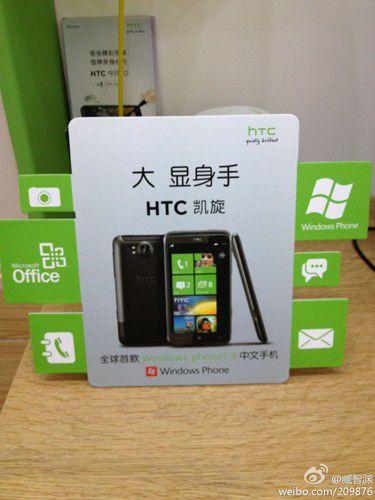 HTC Triumph pierwszym telefonem z Windows Phone 7 w Chinach