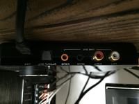 Podłączenie głośników 5.1 do tv samsung