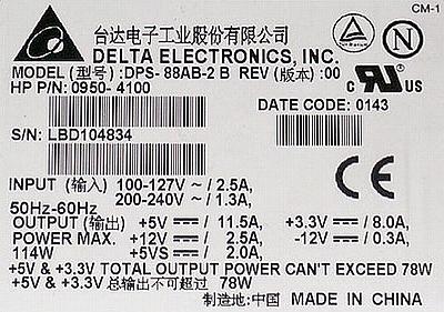 Delta model: DPS-88AB-2B mini ATX jakie s� to spalone elementy Z1 i Z2?