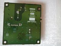 Yamaha S900 - Trzaski i migaj�ce diody