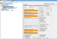 Satel Integra 128WRL + INT-TSI + sterowanie sekcjami rolet