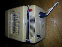 Sprzedam TV Elektronika 409 D