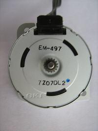 Silnik OKI EM-497 Jakie ma parametry ?