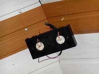 Działka rekracyjna instalacja z paneli fotowoltaicznych