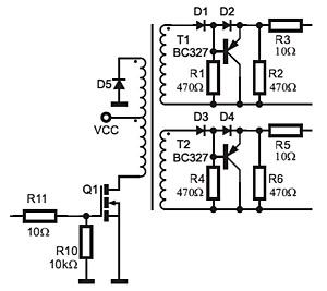 Zasilacz impulsowy 2-transistor forward 230W