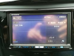 Pioneer Carrozeria Avic HRZ099 zmiana języka z japoński na angielski +instrukcja