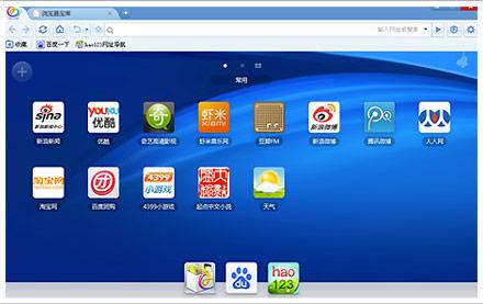 Przeglądarka Baidu Browser, czyli chiński odpowiednik Chrome