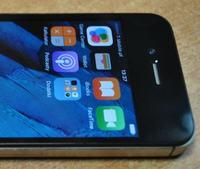iphone 4s - Zero kropek zasięgu