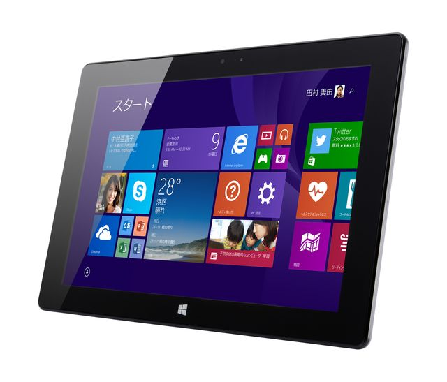 "Epson TB20S - tablet z 10,1"" ekranem, Celeron i Windows 8.1"